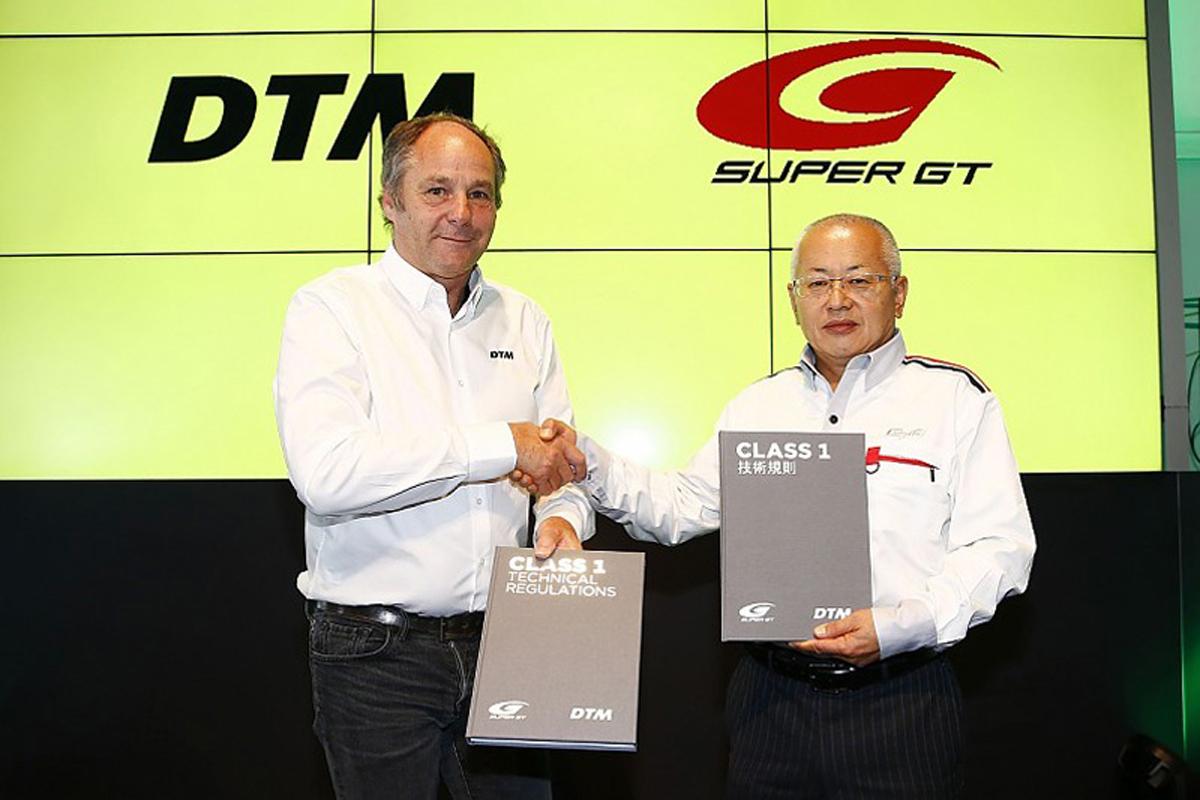 SUPER GT ドイツツーリングカー選手権 DTM