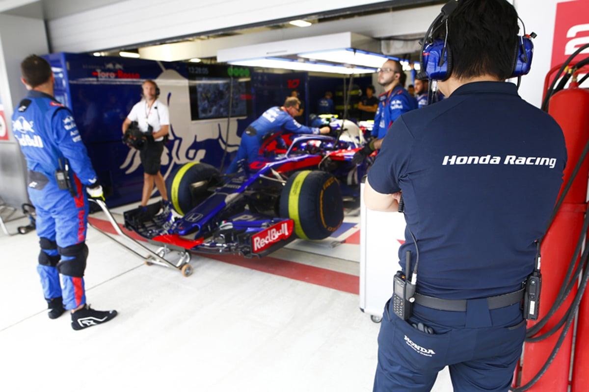 F1 ホンダF1 日本GP
