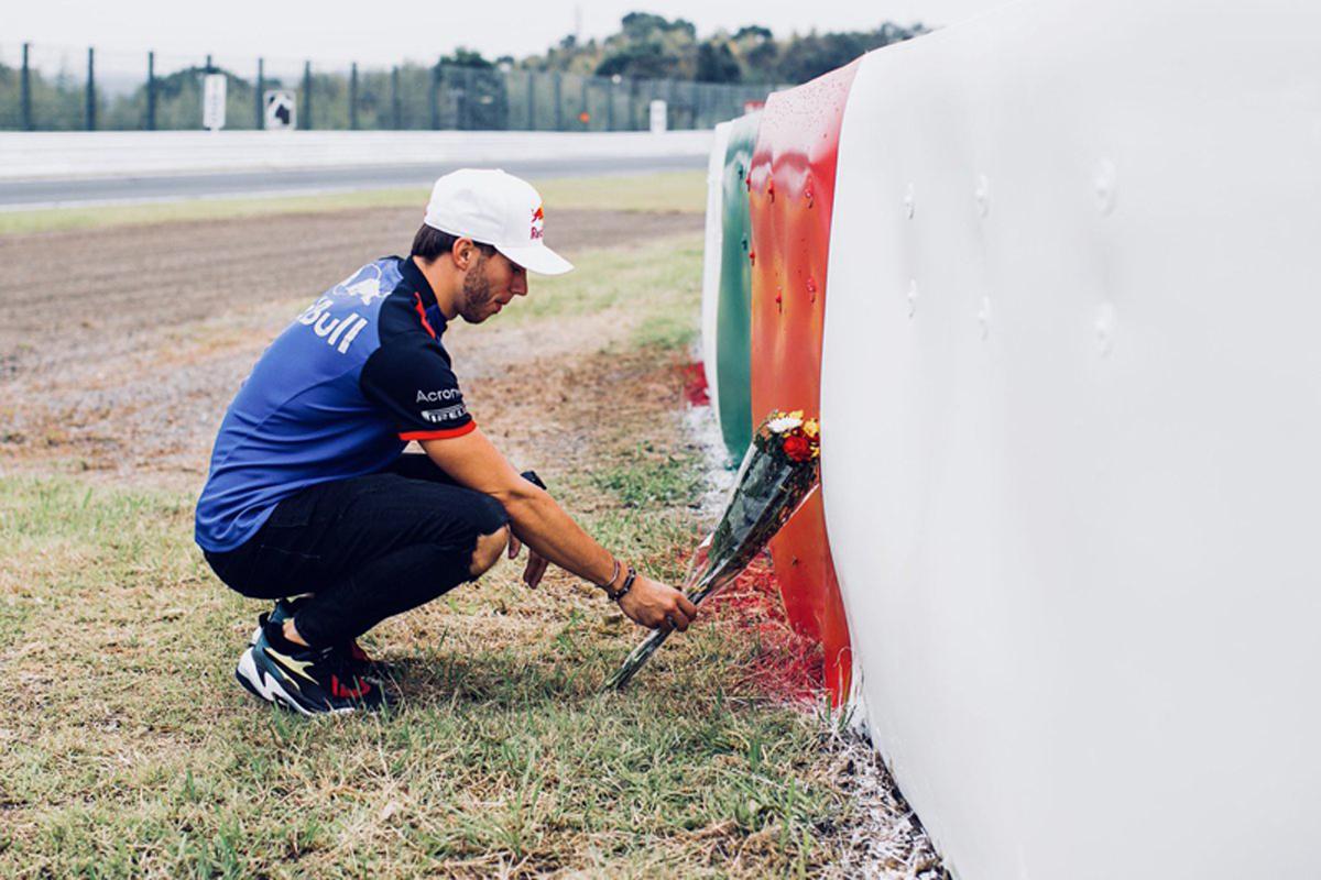 F1 ピエール・ガスリー ジュール・ビアンキ