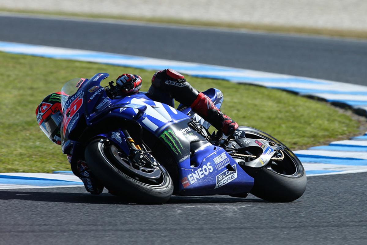 MotoGP ヤマハ マレーシアグランプリ