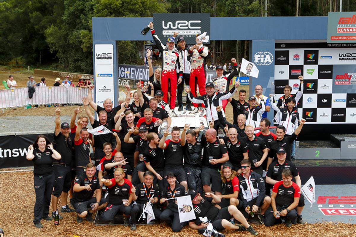 WRC トヨタ ラリー・オーストラリア