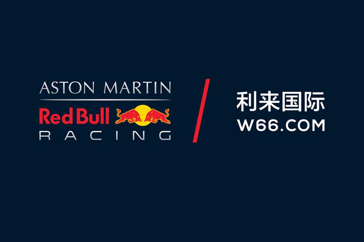F1 レッドブル・レーシング W66.com