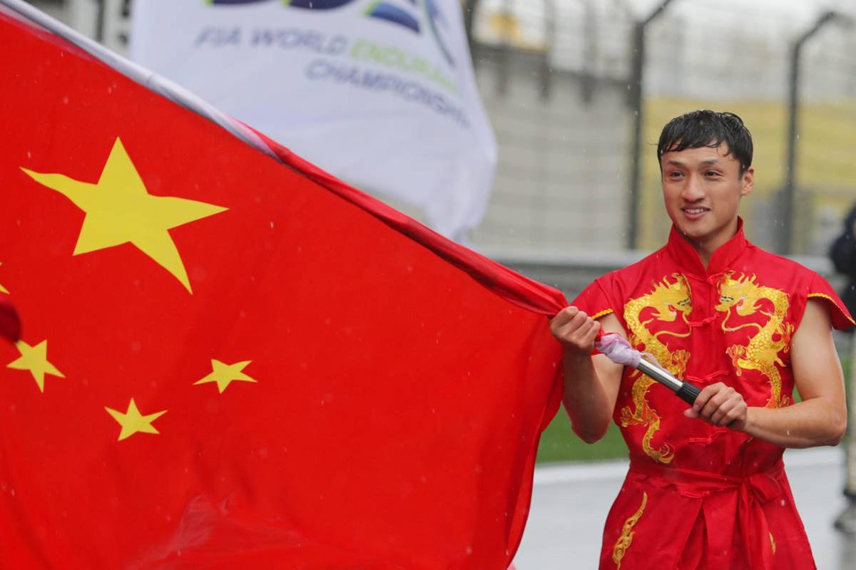 F1 中国