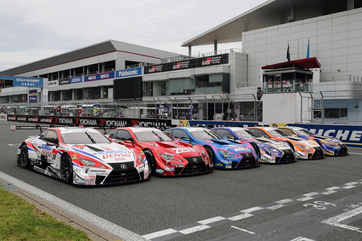トヨタ SUPER GT