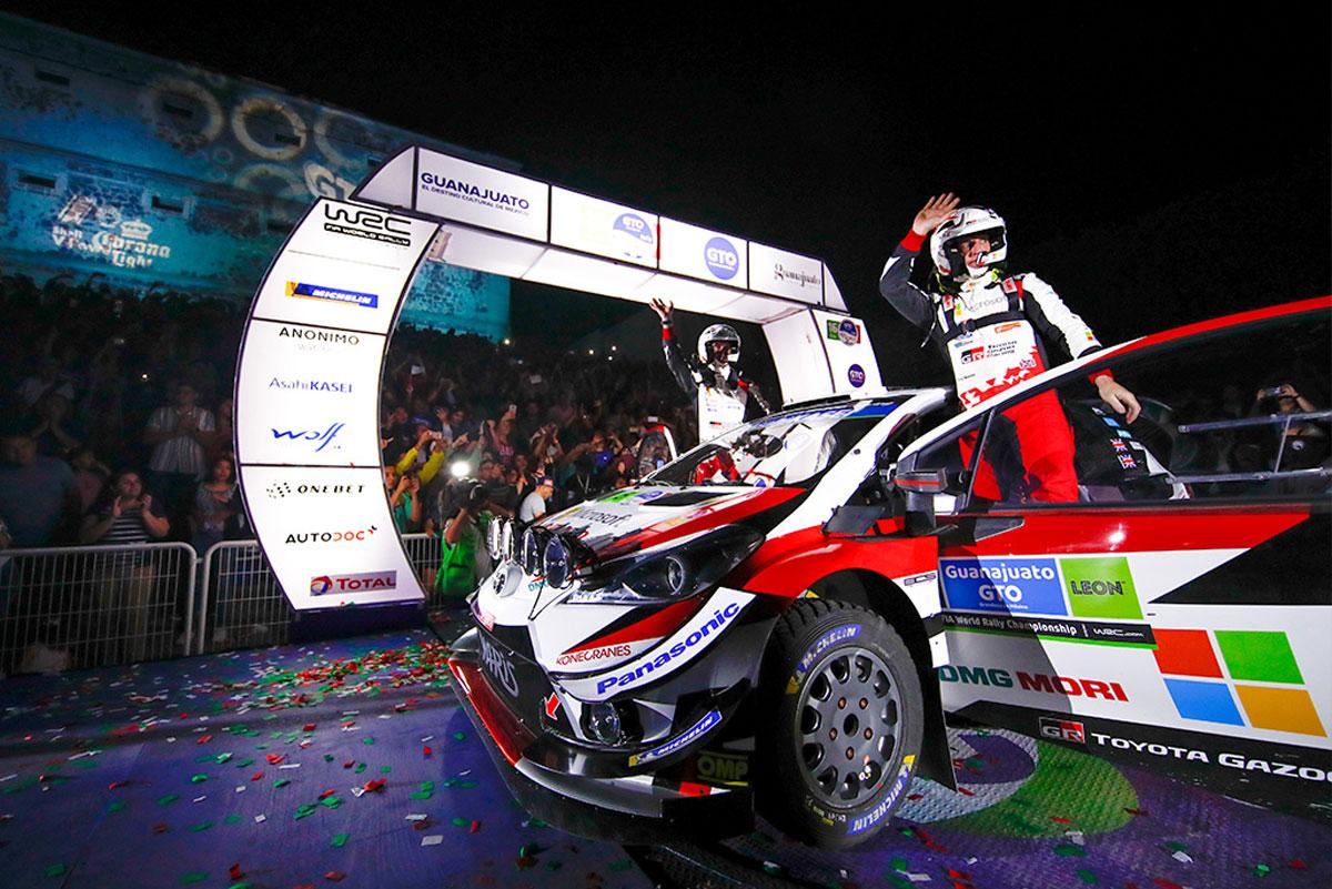 トヨタ WRC ラリー・メキシコ