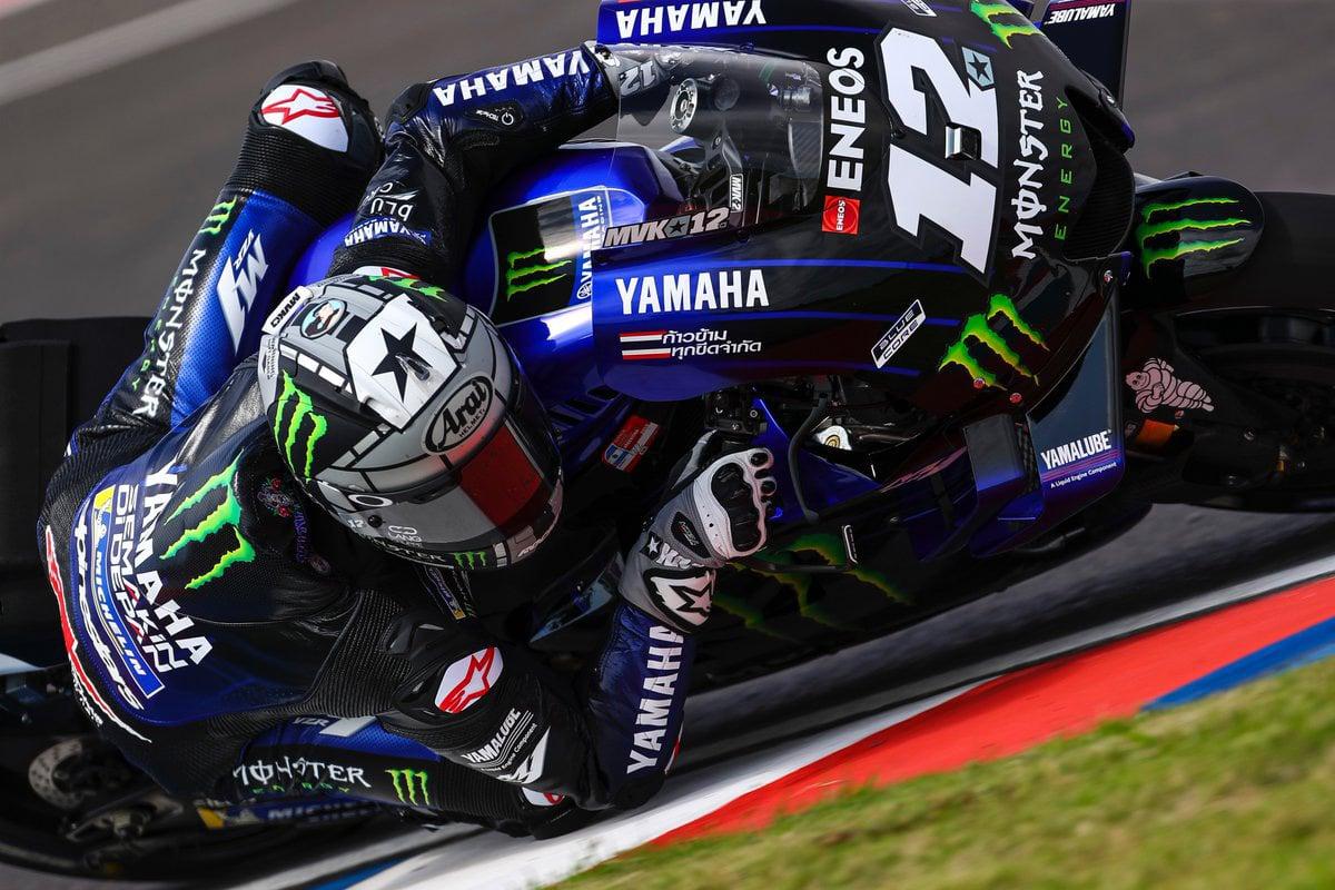MotoGP ヤマハ アルゼンチンGP