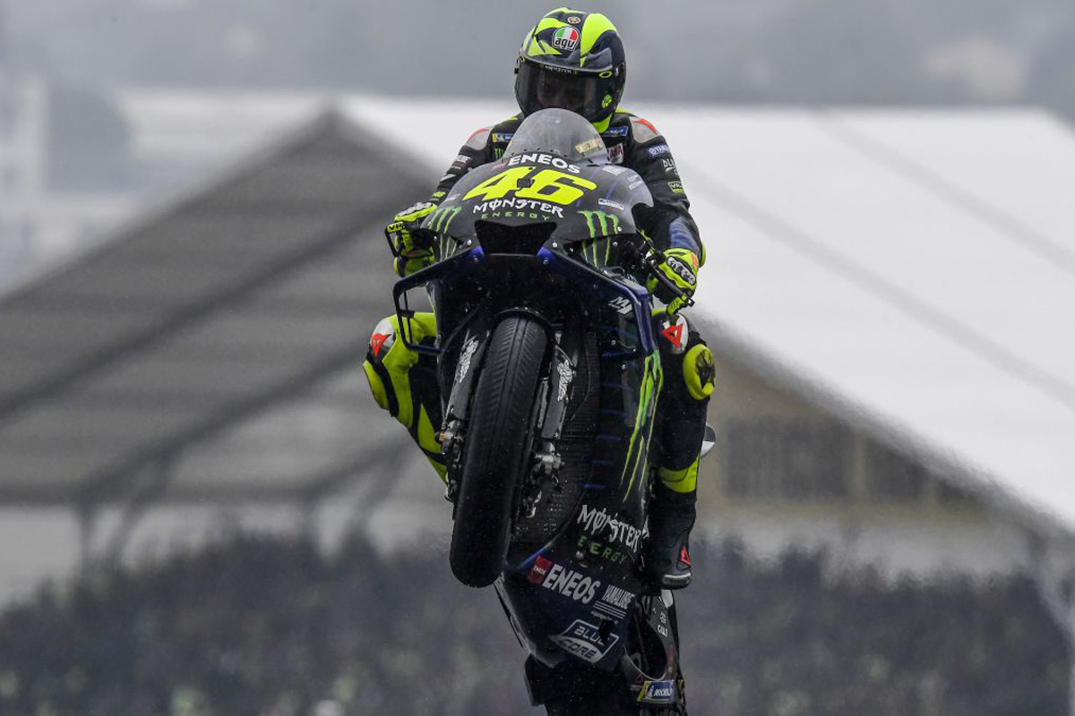 MotoGP ヤマハ フランスGP