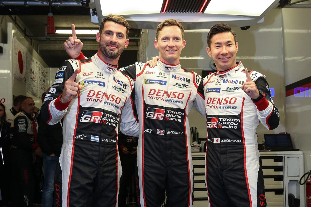 トヨタ ル・マン24時間レース