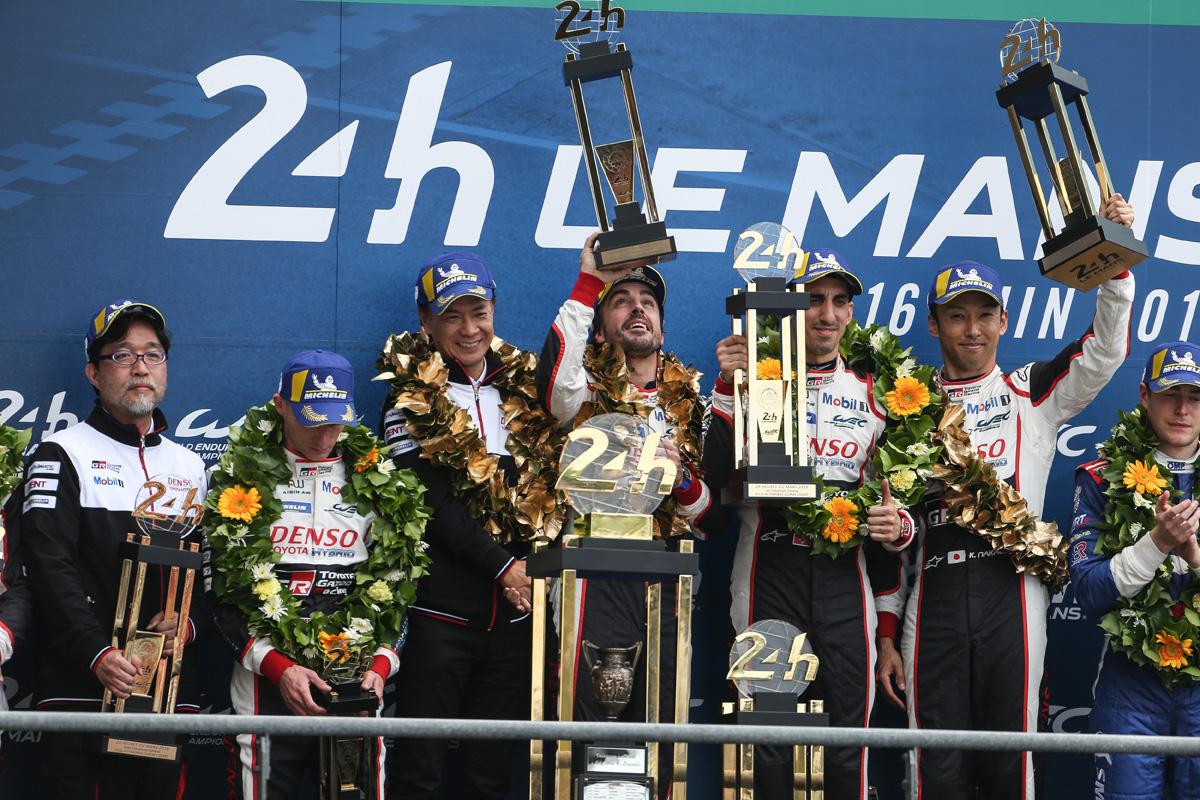 トヨタ ル・マン24時間レース 結果