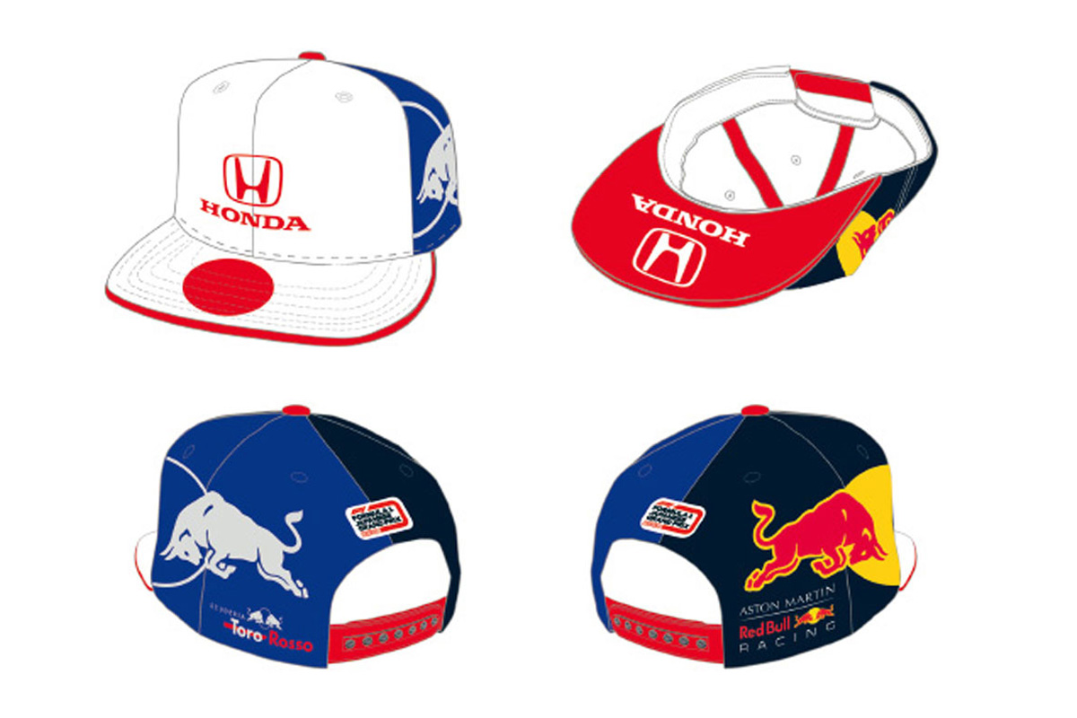 F1日本GP ホンダF1