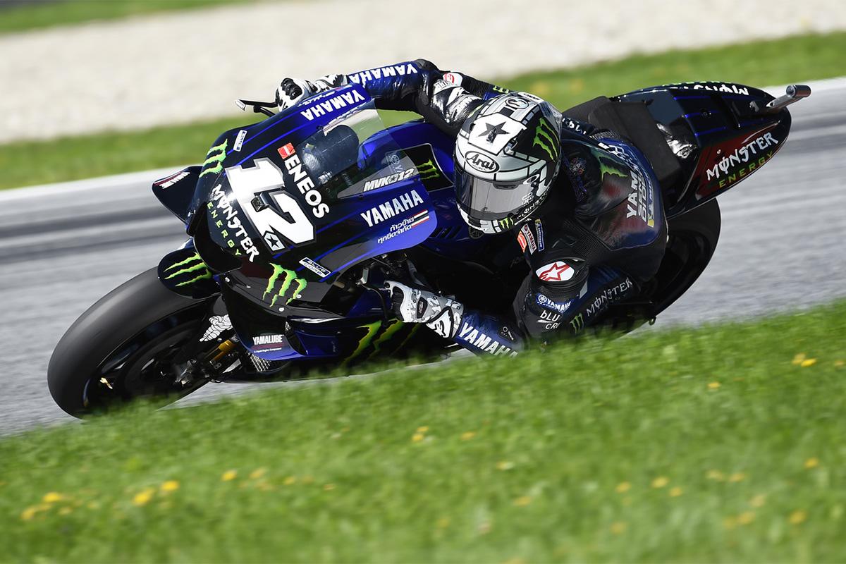 MotoGP ヤマハ オーストリアGP