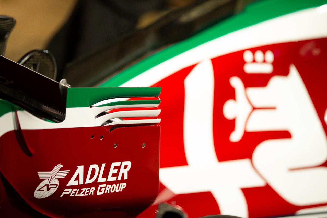 アルファロメオ・レーシング 2019年 F1イタリアGP 特別カラーリング