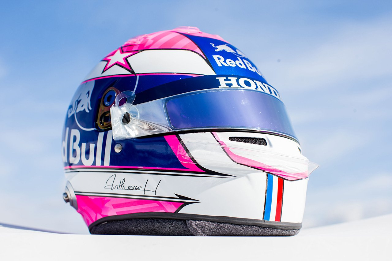 F1 ピエール・ガスリー、アントワーヌ・ユベール追悼ヘルメット