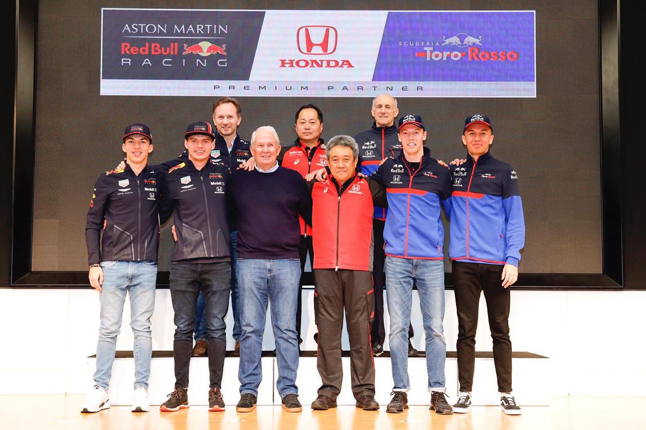 ホンダ、F1日本GP直前に「2019 Honda F1 ファンミーティング」を開催