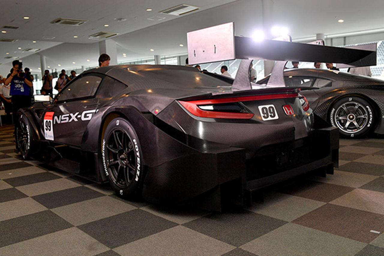 ホンダ NSX-GT②
