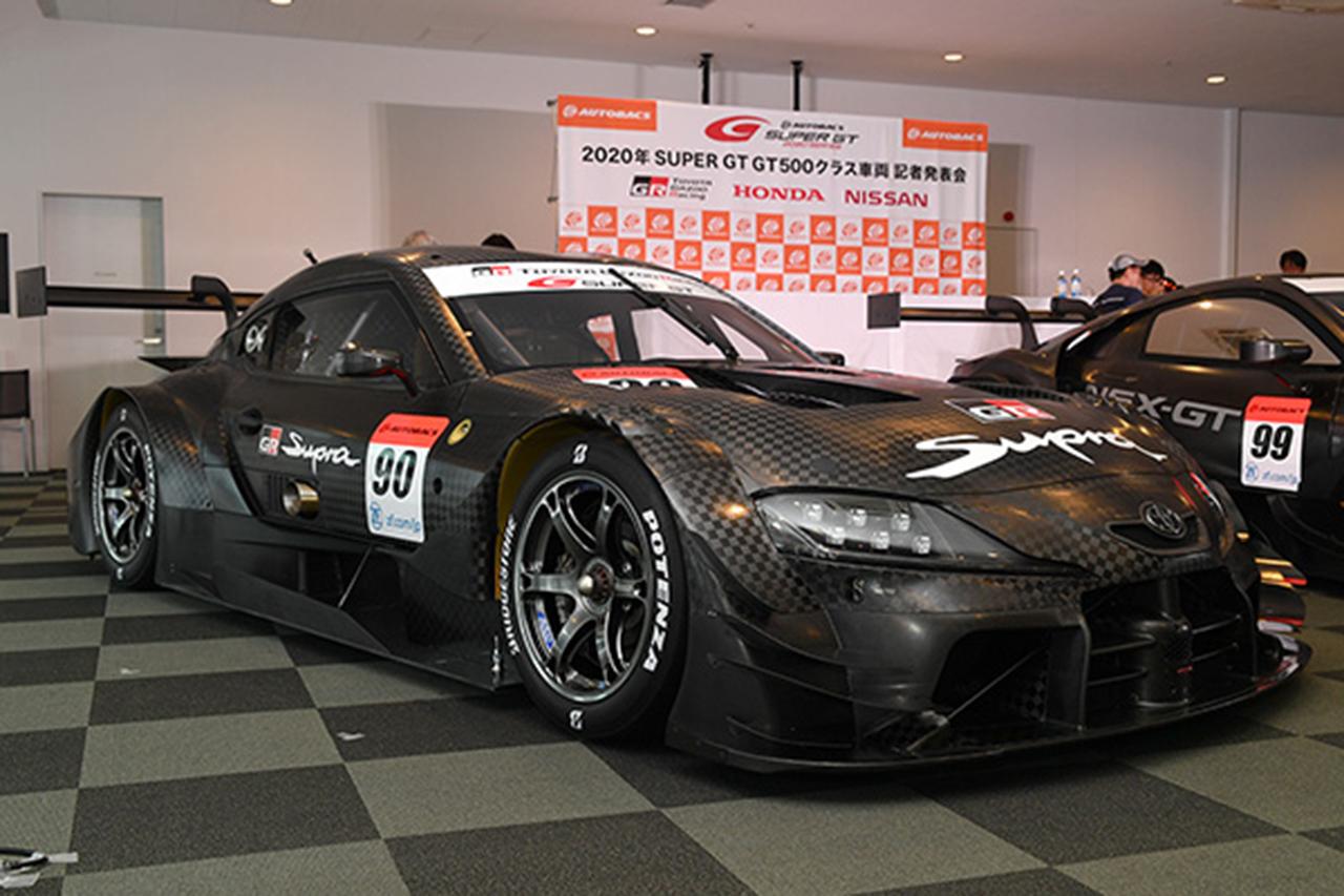 SUPER GT 2020年 トヨタ GRスープラ