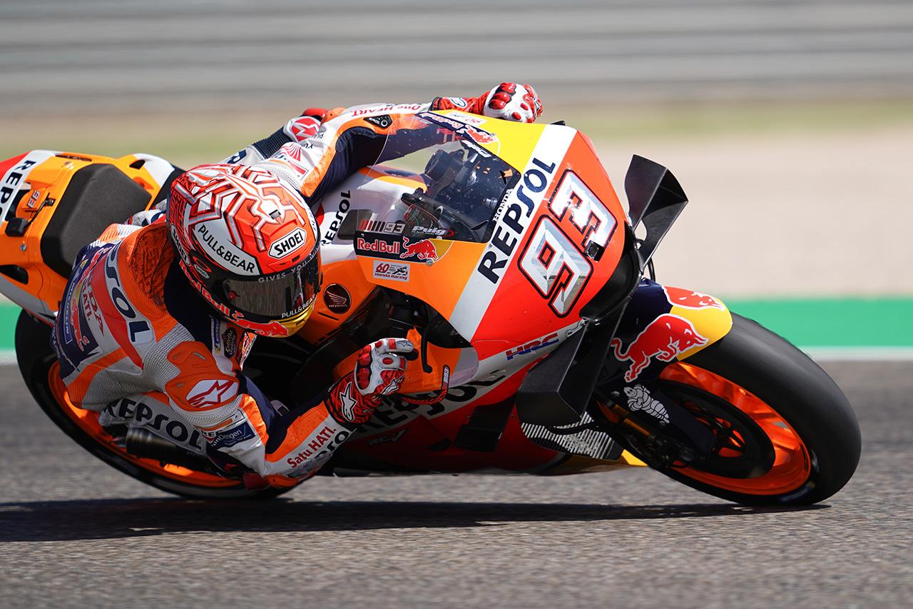 MotoGP アラゴンGP 予選
