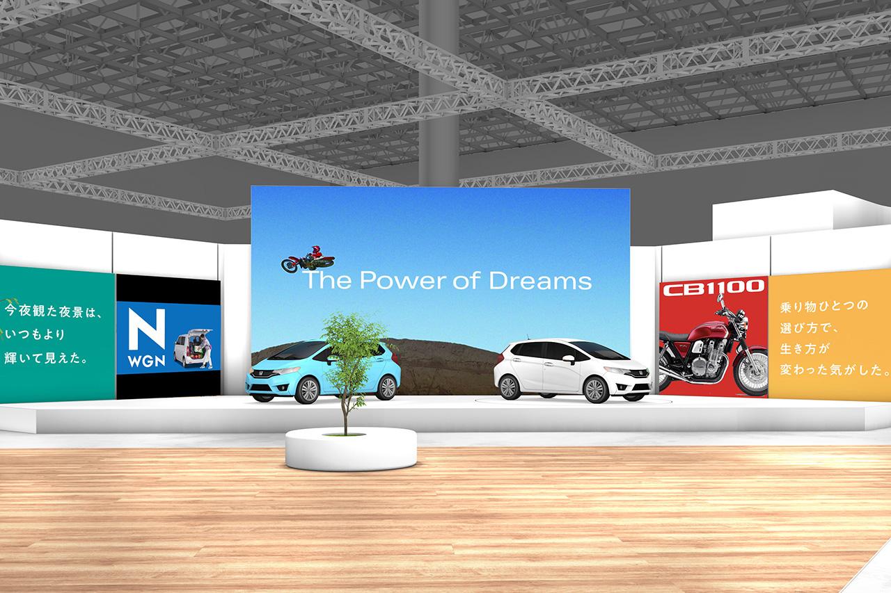 ホンダ、新型フィットを東京モーターショーで世界初公開