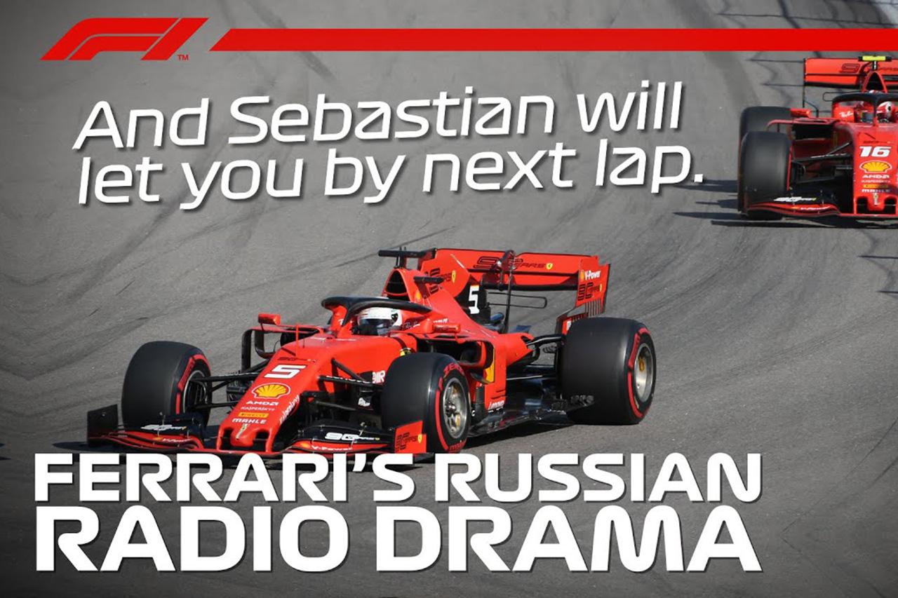 【動画】 F1ロシアGP:フェラーリの無線ドラマ