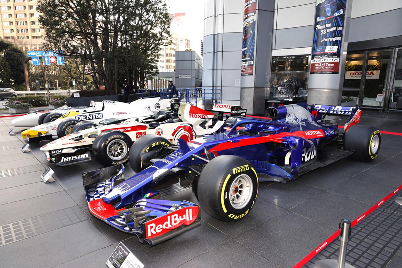 ホンダ、2019年 F1日本GPのパブリックビューイングを開催