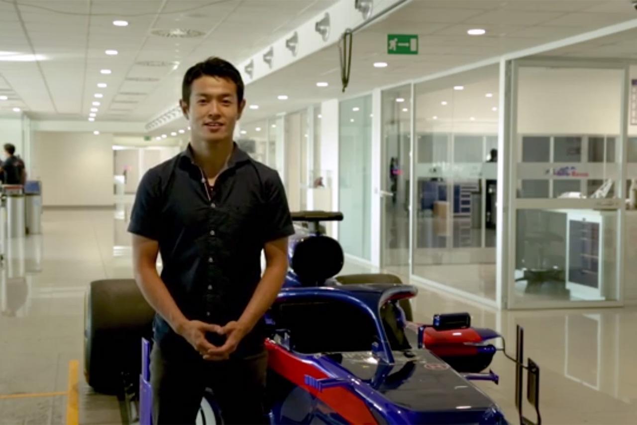山本尚貴、F1日本GPのフリー走行1回目にトロロッソ・ホンダで出走へ