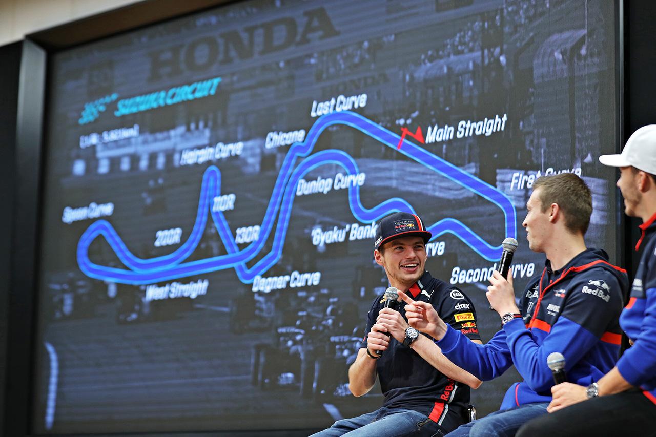 ホンダ、F1日本GPパブリックビューイングは14時開館・開始