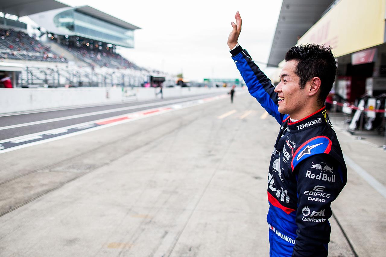 狩野恵理アナ、夫・山本尚貴のF1走行を観戦「無事に終わりホッとした」 / F1日本GP