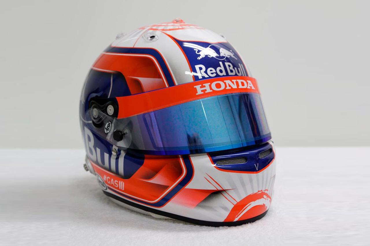 ピエール・ガスリー 2019年 F1日本GP スペシャルヘルメット