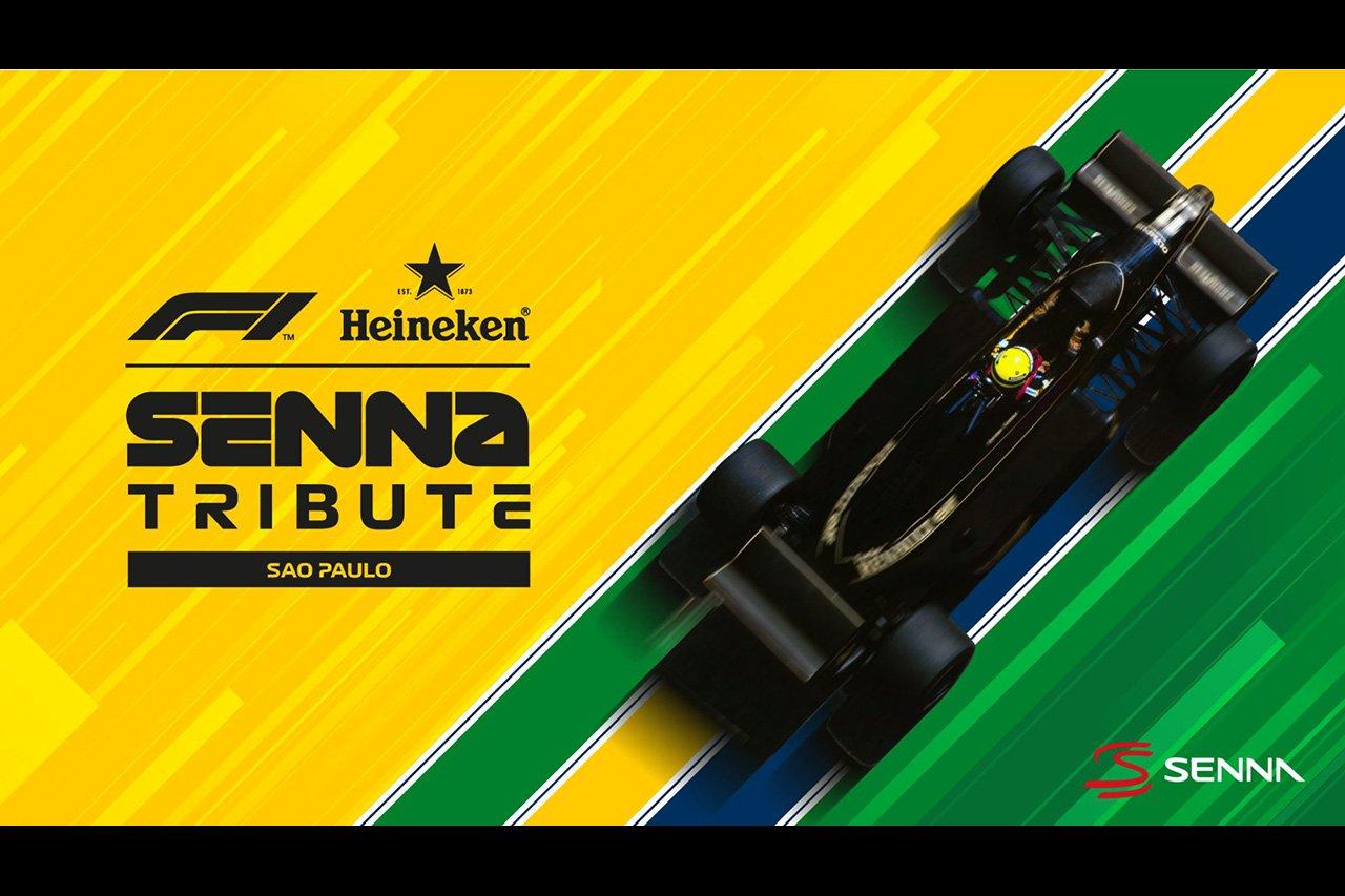 F1、アイルトン・セナの没後25年を記念したF1フェスティバルを開催