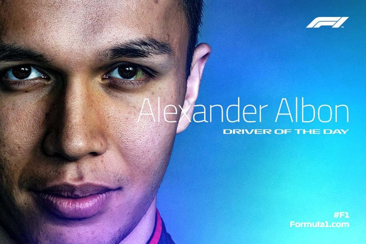 アレクサンダー・アルボン、F1アメリカGPのDriver Of The Day
