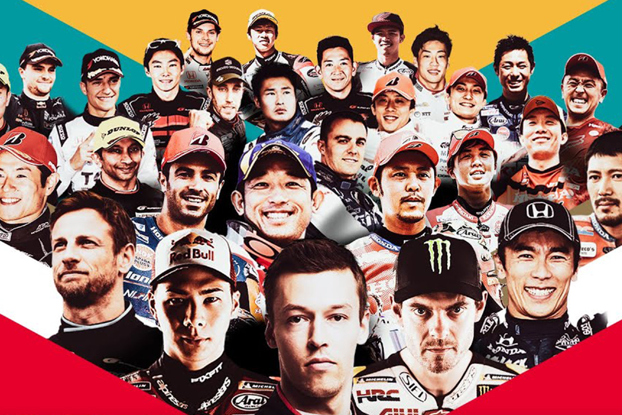 【ライブ中継】 Honda Racing THANKS DAY 2019