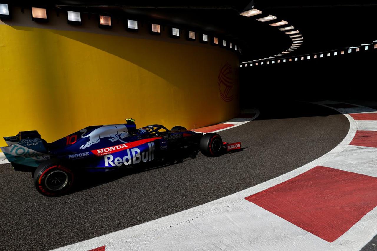 F1アブダビGP 予選Q1 結果