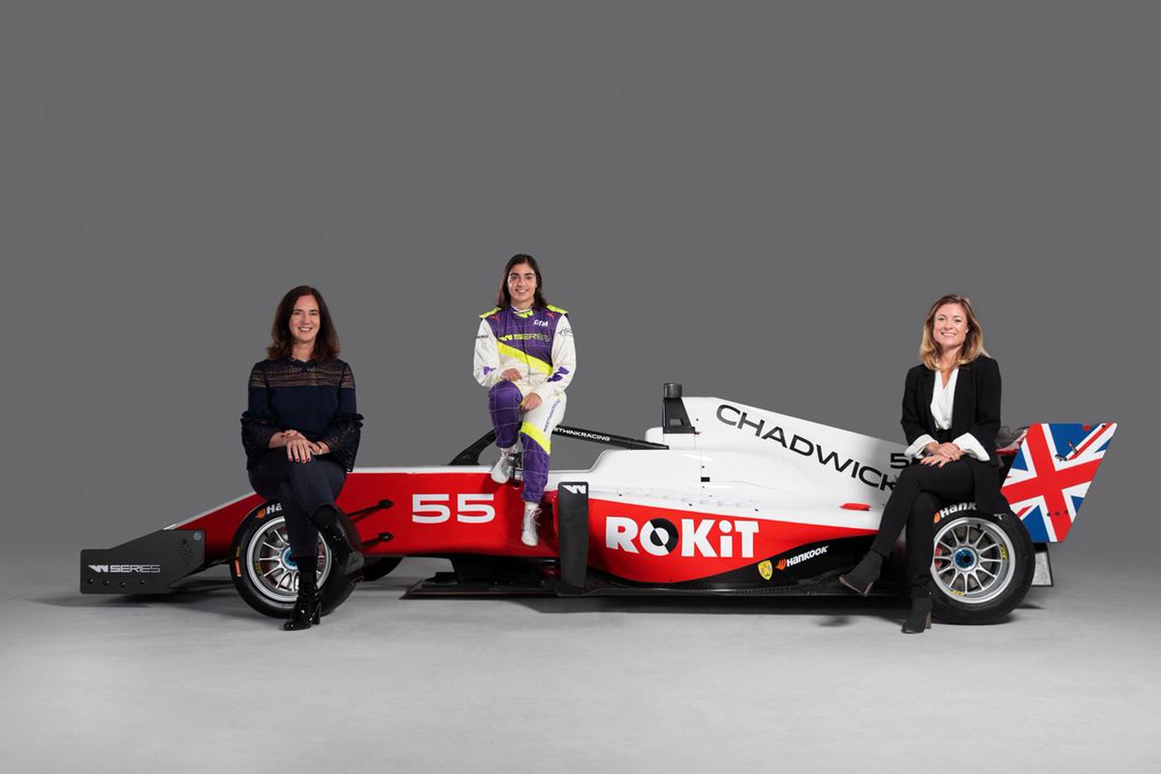 ロキット、女性限定レース『Wシリーズ』のスポンサーに就任