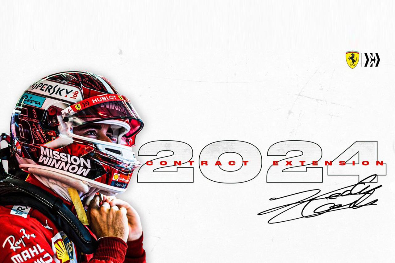 フェラーリF1、シャルル・ルクレールとの契約を2024年まで延長