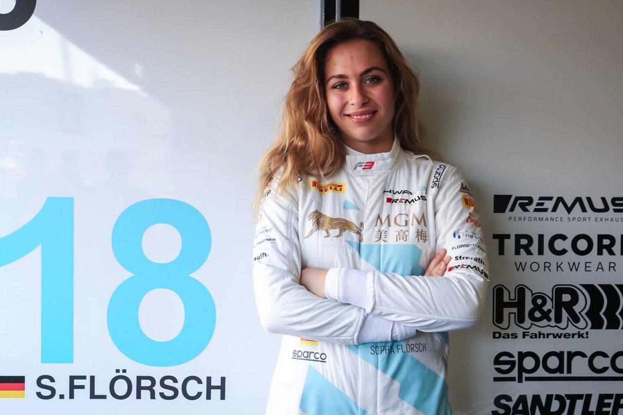 「F1は女性ドライバーを客寄せに利用している」とソフィア・フローシュ