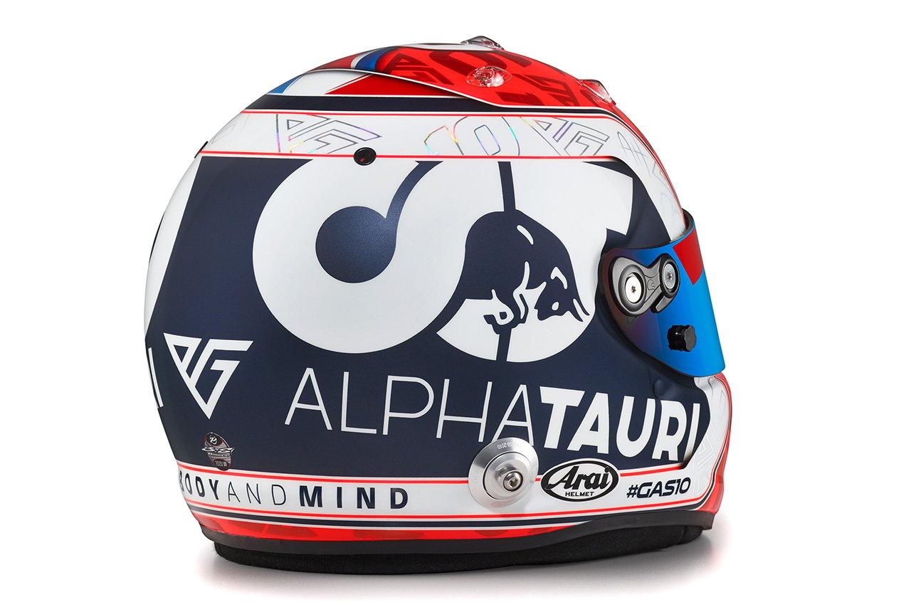 ピエール・ガスリー 2020年 F1ヘルメット(アルファタウリ・ホンダ)