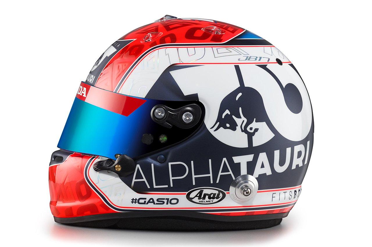 ピエール・ガスリー 2020年F1ヘルメット / アルファタウリ・ホンダ