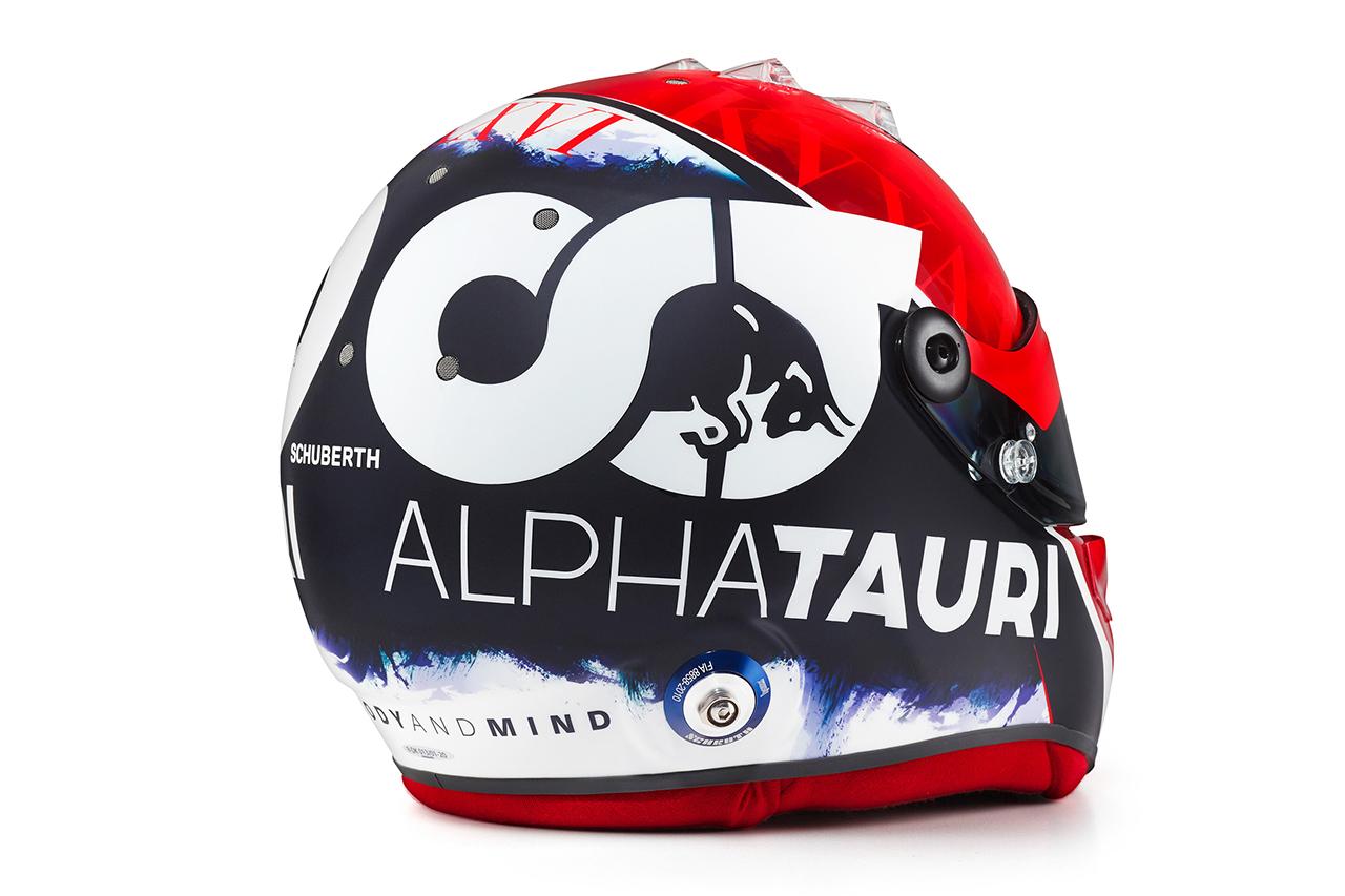 ダニール・クビアト 2020年 F1ヘルメット(アルファタウリ・ホンダ)