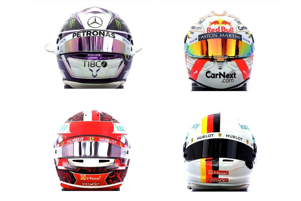 2020年のF1世界選手権:F1ドライバー ヘルメット 一覧