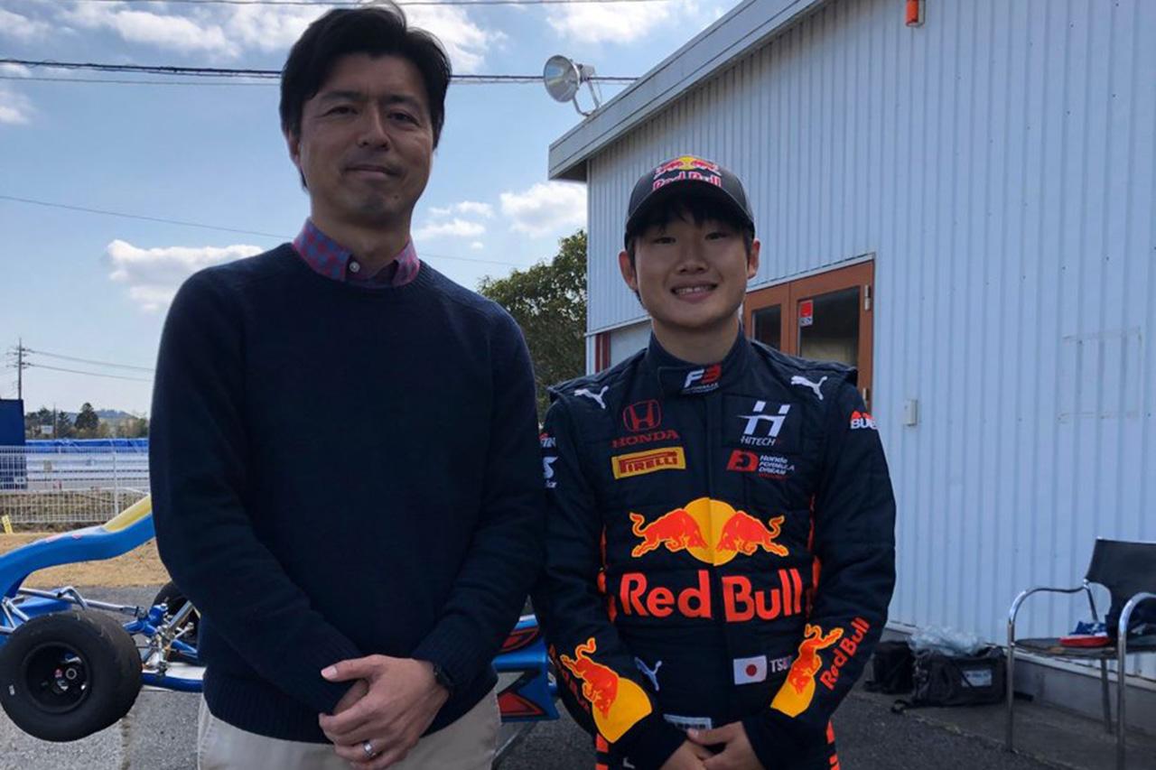 NHK、レッドブル・ホンダF1育成の角田裕毅を紹介 / 3月17日放送