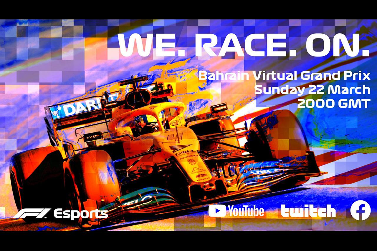 F1:F1ドライバーが参戦する『F1 Esports Virtual Grand Prix』を開催