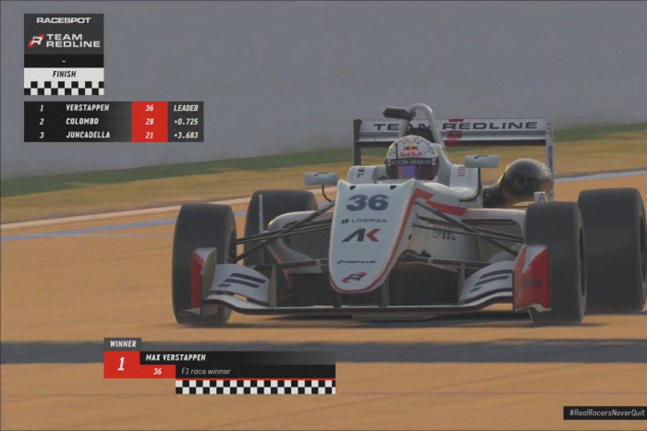 マックス・フェルスタッペン、Real Racers Never Quitで首位を独走 / レッドブル・ホンダF1