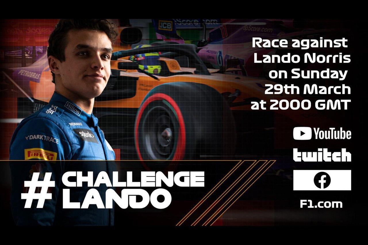 F1:ランド・ノリスのeスポーツイベント『#ChallengeLando』を開催