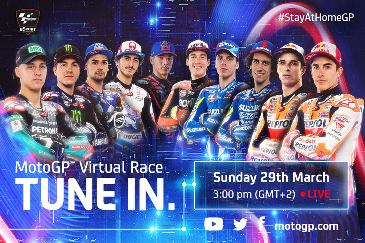 【ライブ配信】 MotoGP Virtual Race 第1戦 ムジェロ