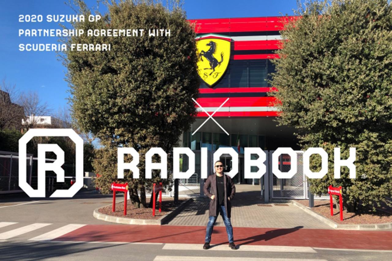 フェラーリF1、日本企業のレディオブックとのスポンサー契約を発表