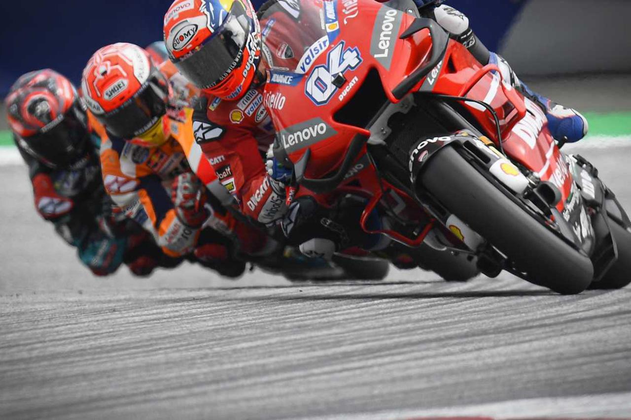 MotoGP:チームの倒産を防ぐべく財政支援を実施
