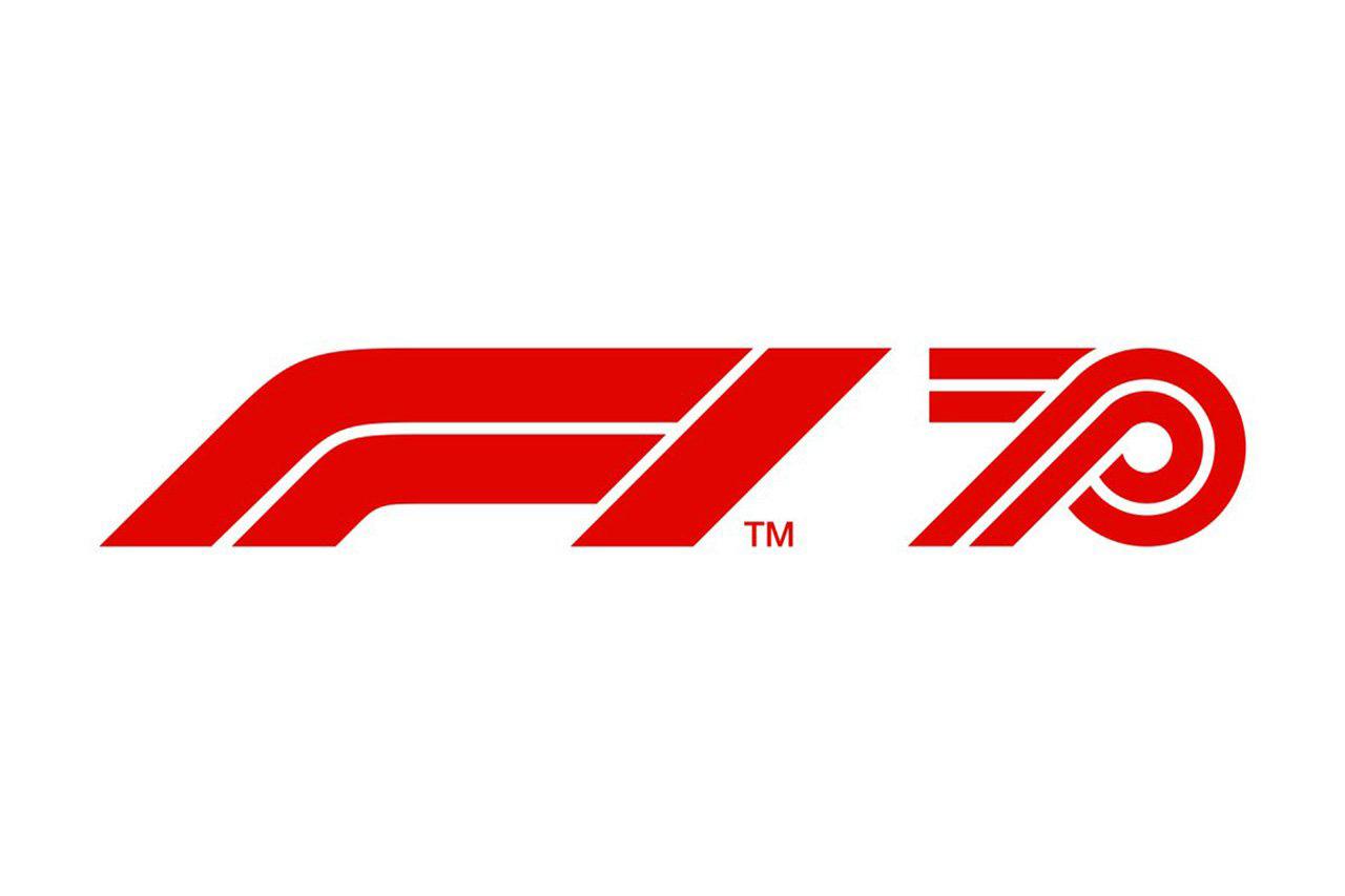 """ムーディーズ、F1の格付け見通しを""""ネガティブ""""に変更"""