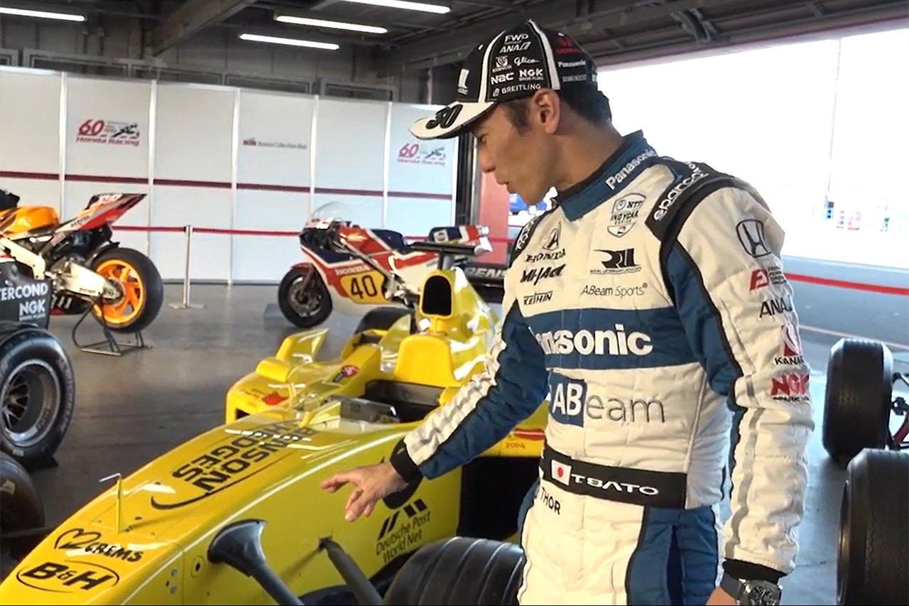佐藤琢磨、F1初参戦マシン『ジョーダン・ホンダ EJ12』を語る