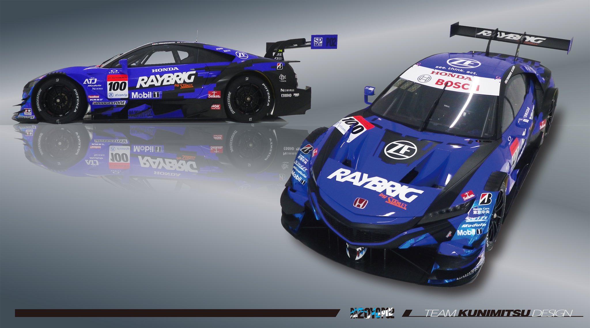 100号車 RAYBRIG NSX-GT Phase02 in SUPER GT 2020