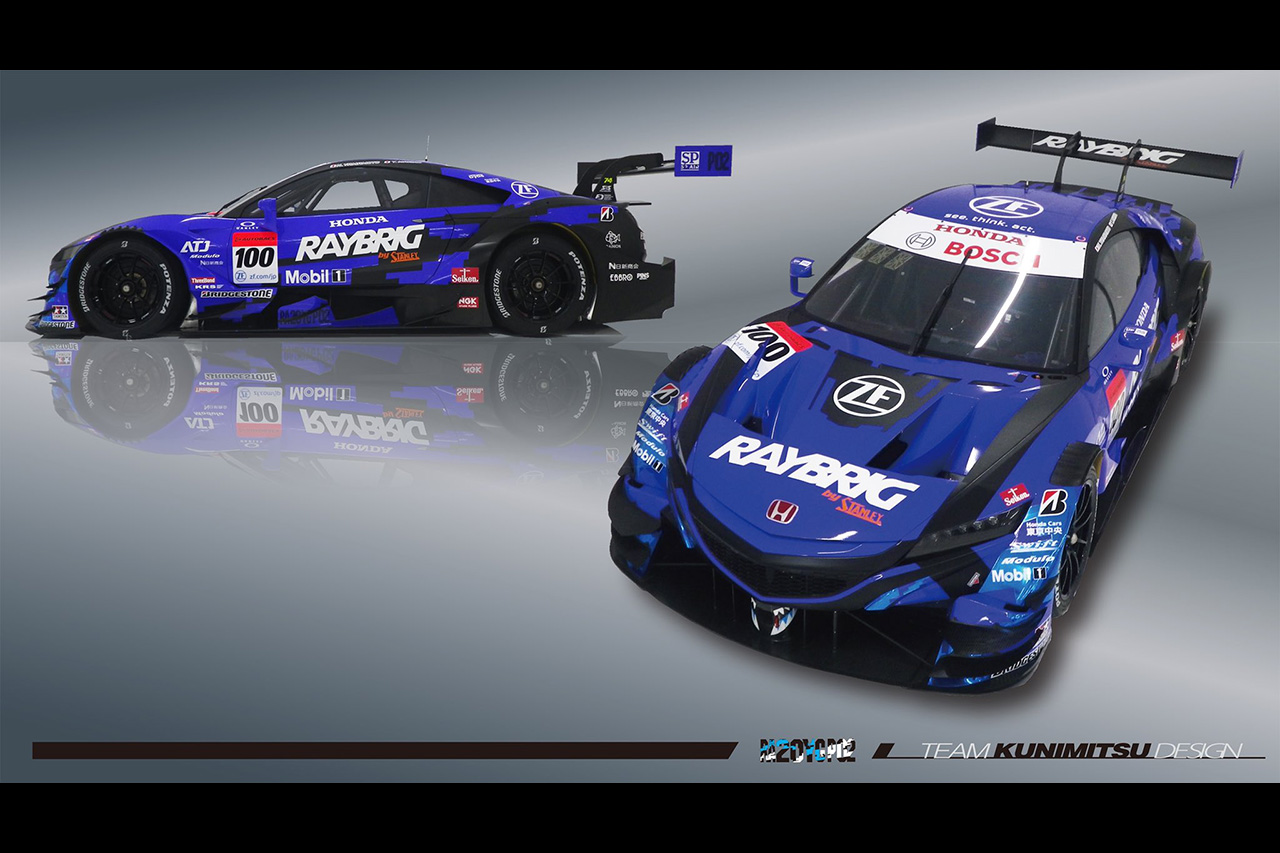SUPER GT:チームクニミツ、RAYBRIG NSX-GT『PHASE02』を公開